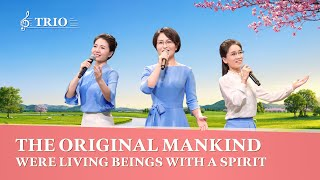 "Christian Song| ""The Original Mankind Were Living Beings With a Spirit"""