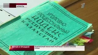 Главные новости. Выпуск от 11.10.2017