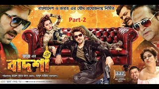 Jeet Attend  Exclusive TV Program At Ekattor TV || About Promotional Bangla Movie  Badshah The Don