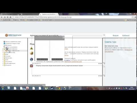 Создание браузерной игры, урок #2