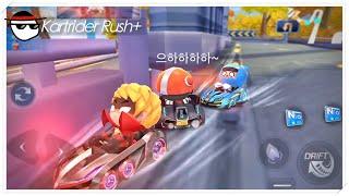 [Sofa4844] 상대가 가장 싫어하는 플레이 스타일…