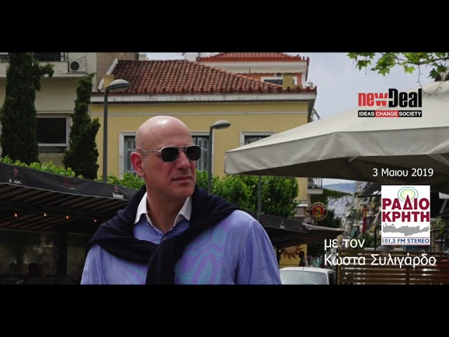 Πάνος Μαυρίδης Έτοιμη να γυρίσει σελίδα η Ελλάδα! Ευρωεκλογές   Αυτοδιοικητικές Εκλογές