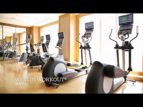 The Westin Qingdao - The Edge of Well-being Trip Advocator