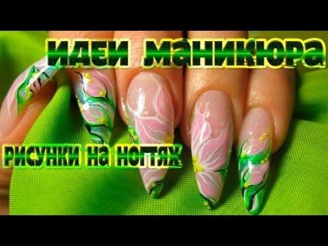 Маникюр Педикюр В 4 Руки Фото