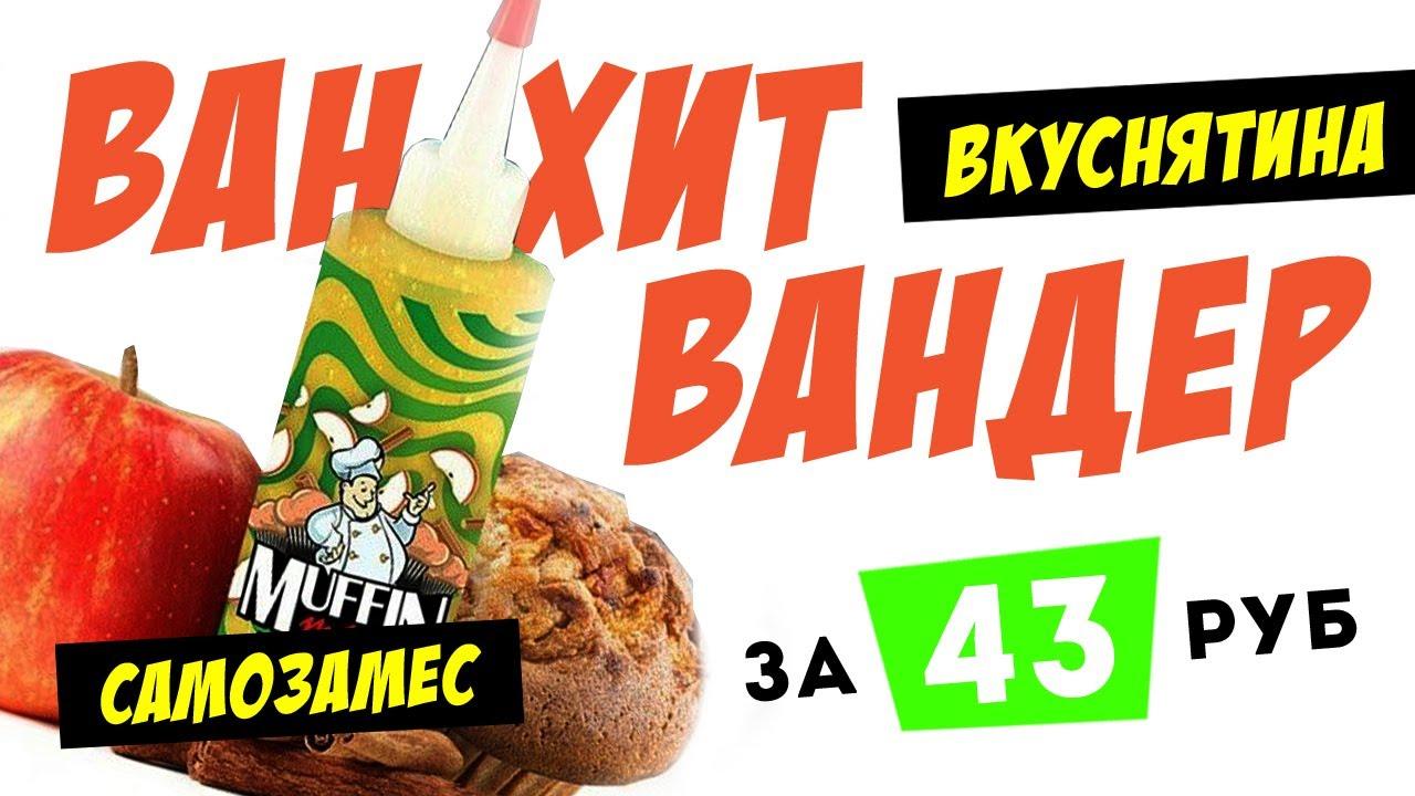 Salitsilovo-tsinkovaya la pasta del hongo de los pie las revocaciones
