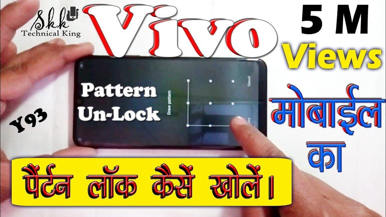 Vivo Mobile Y93 Pattern Lock Remove Download video - get