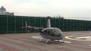 Вертолет Робинсончик - 44  Взлет