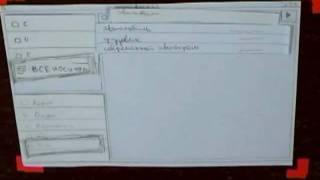 видео Прототипирование сайта: создание бумажных и цифровых прототипов
