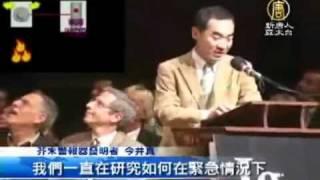搞笑諾貝爾獎出爐 芥末警報器獲獎