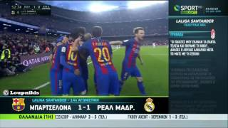 FC Barcelona vs Real Madrid 1-1 All Goals and Highlights {3/12/2016}