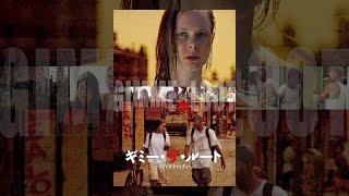 ギミー・ザ・ルート ~NYグラフィティ~(字幕版) thumbnail