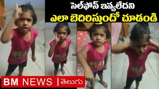Daughter and Dad Hilarious Video | Must Watch | Bezawada Media