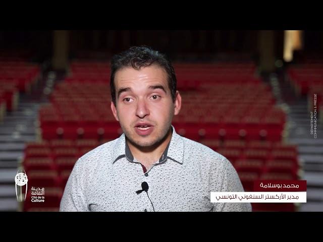 محمد بوسلامة مدير الأركستر السنفوني التونسي يقدم عرض اوبرا #عايدة