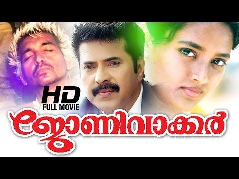 Johny Walker Malayalam Full Movie   Evergreen Malayalam Full Movie   Mammootty   Ranjitha