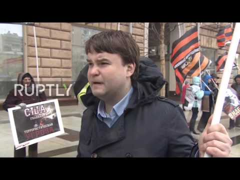 Russia: Protesters decry US 'terrorist' actions outside Moscow embassy