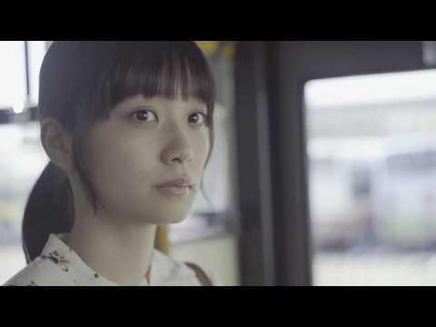 パンとバスと2度目のハツコイ Our Blue Moment (2018) ラブストーリー映画予告編