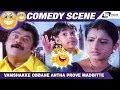 Vamshakke Obbane Antha Prove Madbitte| Vamshakkobba| Jaggesh| Master Kishan | Comedy Scene-2