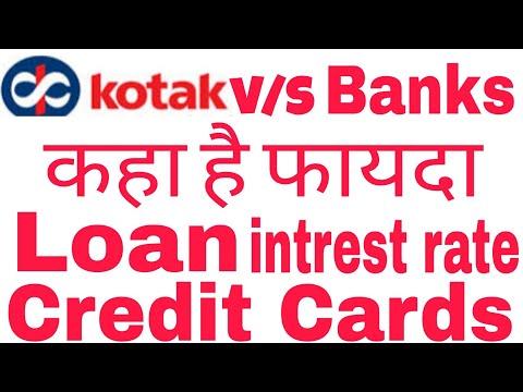 Kotak 811 v/s Offline Banks | कौन है फायदेमंद | #Loan, #CreditCard, minimum balance account |