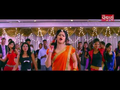 Swapna Jhalake - Odia Masti Song | Film - Bhala Paye Tate 100 ru 100 | Babusan & Sheetal