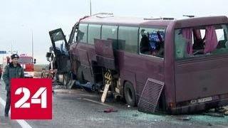 """Трасса """"Кавказ"""" в Осетии временно закрыта из-за аварии с автобусом"""