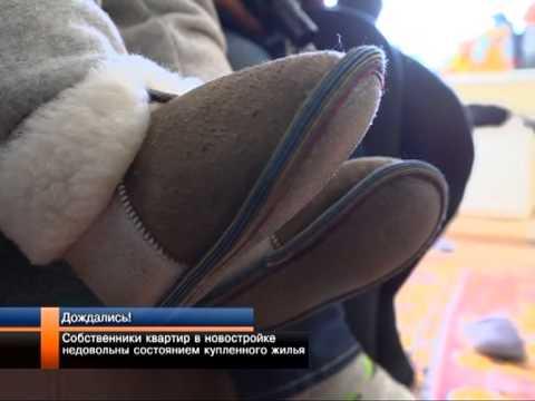 Продажа квартир в новострое от собственника, застройщика!Киев