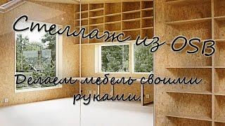 видео Декор кухонного шкафа или полки своими руками
