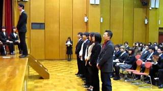 Graduation Ceremony in Japan