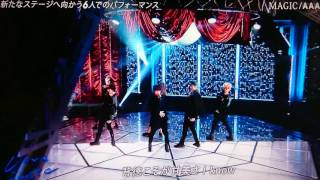 AAA /MAGIC/Love music