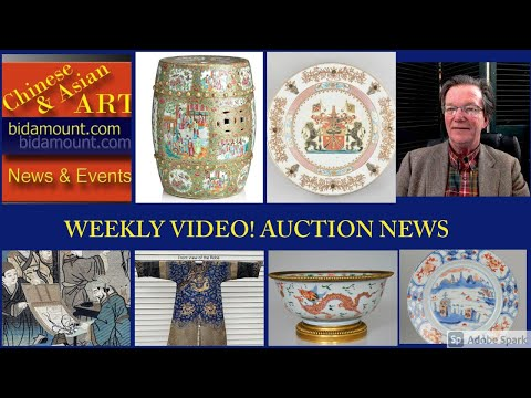 Weekly Japanese Antiques and Chinese art auction news from Bidamount com