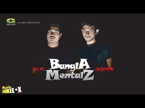 Bangla Mentalz | Bangla Mentalz | Full Album | Audio Jukebox
