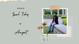 Laal Ishq - Aayat | Mashup Cover | Tanmay Bali | Arijit Singh