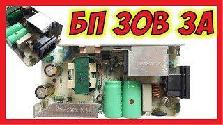 🔴 Тестируем БП 30В 3А из Китая