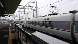 【電車チャンポン】特急こうのとり~普通~快速~特急こうのとり