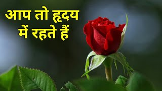 Whatsapp Status Video  Free  Download ।। Love Thought Video Hindi ।।