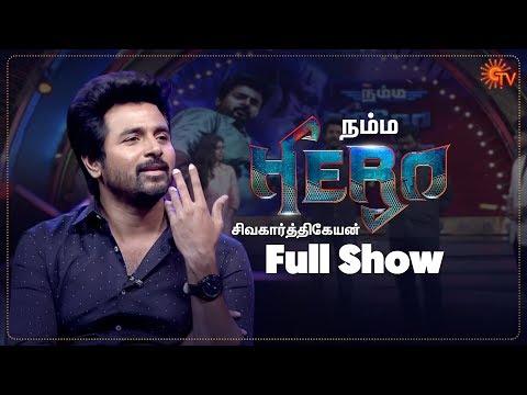 Namma Hero Sivakarthikeyan - Full Show | Sivakarthikeyan | Arjun | Kalyani Priyadarshan|  | Sun TV