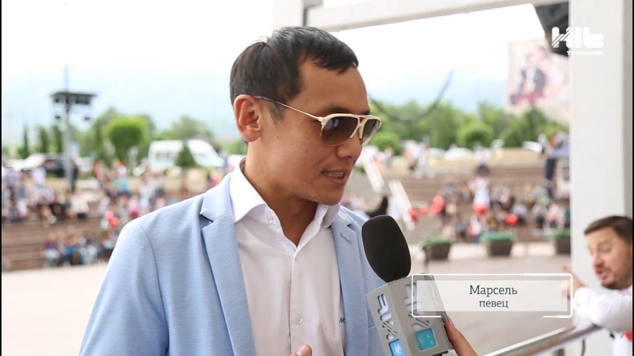 Казахский певец марсель фото