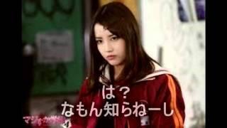 AKB48きっての美少女「れなっち」こと加藤玲奈の女王様S発言4連発!!最後の一言はどちらかというとデレになったかも(笑) こじまここと小嶋真子...