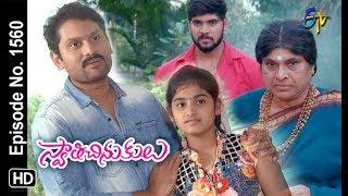 Swathi Chinukulu | 1st September 2018 | Full Episode No 1560 | ETV Telugu