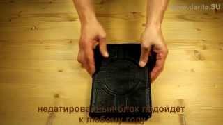 видео Ежедневники Адъютант - купить оптом в Москве
