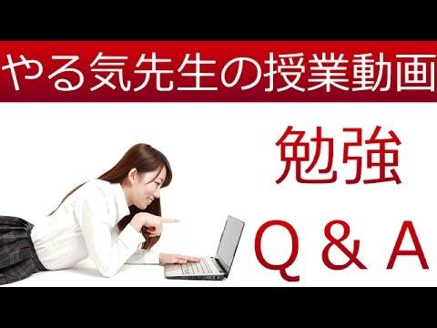 【Q&A】等差×等比パターンの数列の和、Σ部分の項数は? - YouTube