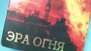 Фильм Власть огня Reign of Fire VHS - Кристиан Бэйл *
