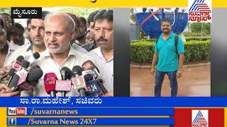 Darshan Car Accident: SA RA Mahesh Reacts After Visiting Hospital At Mysuru