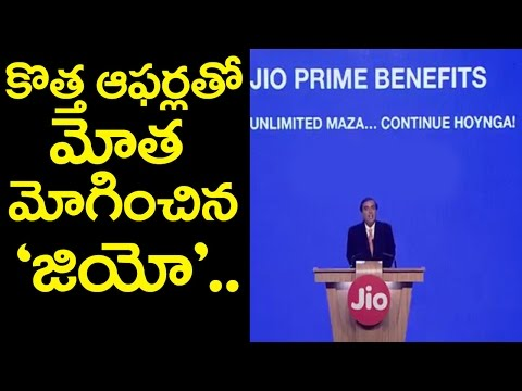Jio New Offers Are Just Awesome | Jio Sim Cards | Latest Offers | Friday Poster