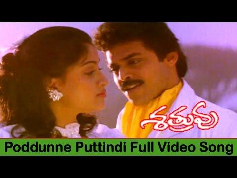 Shatruvu Movie  Proddunne Puttindi  Song  Venkatesh, Vijayashanti