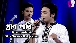 Pranpakhi-Dharok Band (LIVE in Channel 9 Music junction)