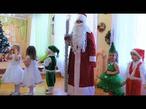 НОВОГОДНИЙ ПАРОВОЗИК - 2019 🚂 Музыкальная Игра с Дедом Морозом 🎅