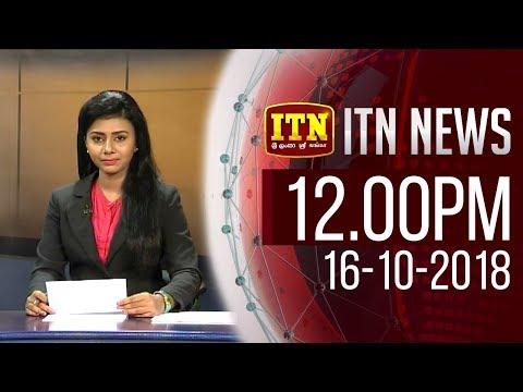 ITN News 2018-10-16 | 12.00 PM