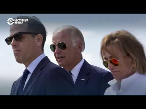 О чем Трамп говорил с Зеленским? Новый скандал в США