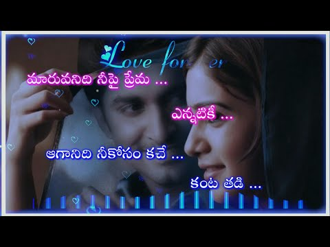 ❤ Whatsapp Status Telugu ❤  Maruvanidhi Neepai Prema  Song Lyrics Telugu Sadhakar Creations