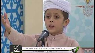 Cute Kid reciting a Naat 2017
